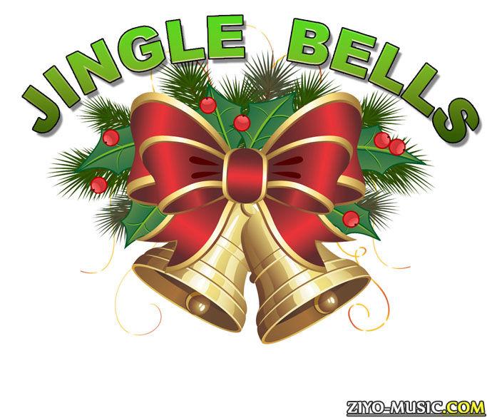 Jingle Bells (Qo'shiq Matni, Lyrics, Тексты Песен)