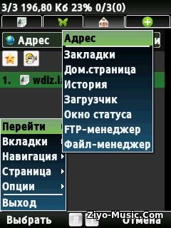 Opera Mini Mod(java uchun).jar