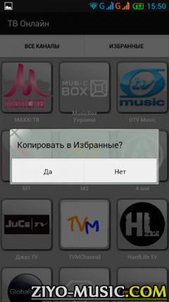 Apk android programma
